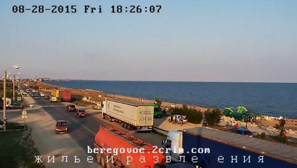 WEB - камера в Береговое. обзорная камера смотреть онлайн