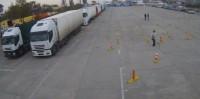 Веб-камеры Крыма все веб камеры расположенные на территории Крымский ФО