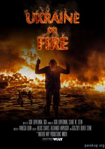 Ukraine on Fire 2016 смотеть онлайн