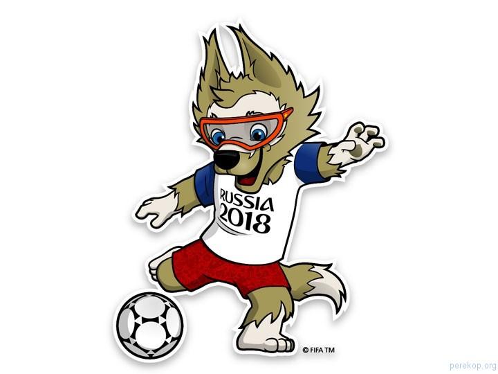 worldcup_zabivaka_russia_2018