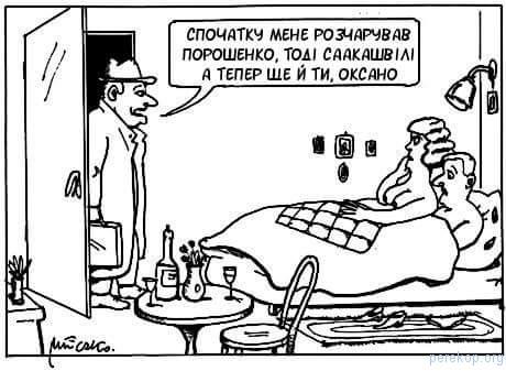anekdot_pro_ukrainu
