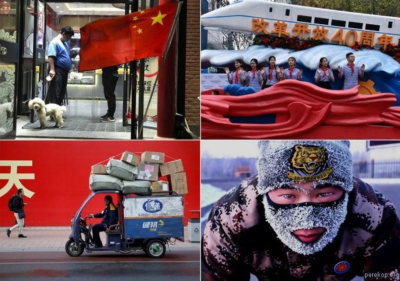 Ноябрьские фотографии из Китая